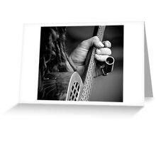 Sliding Stringybark Greeting Card