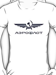 Aeroflot national airline of the soviet union geek funny nerd T-Shirt
