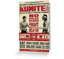 Kumite Greeting Card