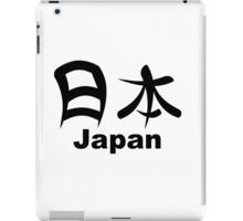 Kanji for Japan iPad Case/Skin