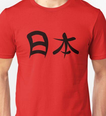 Kanji for Japan Unisex T-Shirt