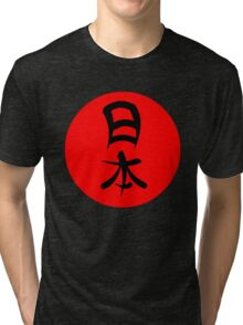Kanji for Japan Tri-blend T-Shirt