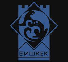 Bishkek kyrgyzstan coat of arms geek funny nerd by fairuldana