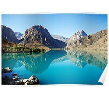 Lake in Tajikistan Poster