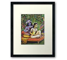 Shringar lila Framed Print