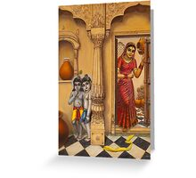 Krisha makhan chor Greeting Card