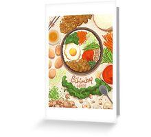 Bibimbap Greeting Card