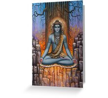 Shiva meditation Greeting Card