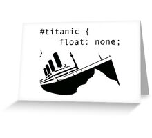 Titanic in CSS computer code Greeting Card