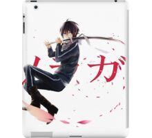 Yato iPad Case/Skin