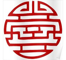 Japanese Good Luck, Oriental Symbol Poster