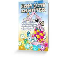 Ministor Easter Card - Easter Bunny Flowers  Greeting Card