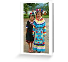 Thai Girls Greeting Card