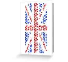 The Silence of the British Greeting Card