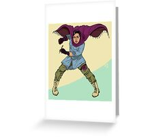 the heroes we deserve - Atena Farghadani Greeting Card