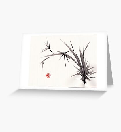 """Horizon""  original ink and wash bamboo sumi-e painting Greeting Card"