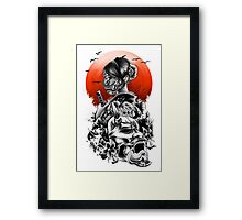 The day of sakura Framed Print