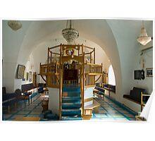 The Ari Sephardic Synagogue Poster