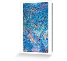 Blue Flame Landscape Greeting Card