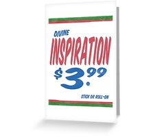 Divine Inspiration Supermarket Series Greeting Card