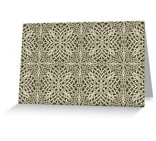Silver Intricate Arabesque Pattern Greeting Card
