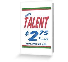 Hidden Talent Supermarket Series Greeting Card
