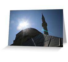 Bosnian Mosque Greeting Card