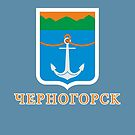 Port of Chernogorsk logo by Smallbrainfield