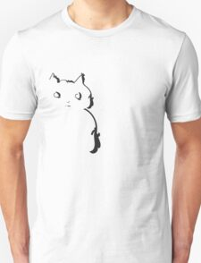 This cat doesn't trust anybody Unisex T-Shirt
