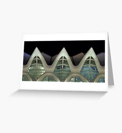 Museum detail - CAC Greeting Card