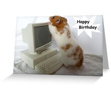 Now, how do you switch on this screen? - Birthday Card Greeting Card