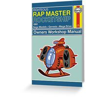 Rap Master Manual Greeting Card