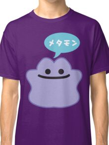 Ditto Classic T-Shirt
