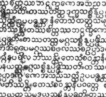 Burmese Script Sticker