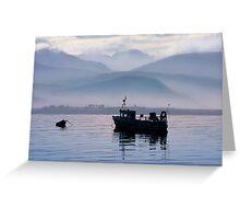 Misty Isle... Isle of Skye, Scotland. Greeting Card