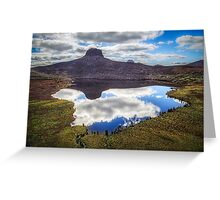 Above The Earth. Below The Sky. Greeting Card