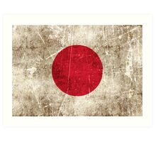 Vintage Aged and Scratched Japanese Flag Art Print
