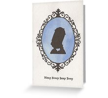 R2-D2 Cameo Greeting Card