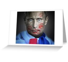 Mother Russia's Favorite Son Greeting Card