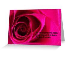 Persian Proverb Greeting Card