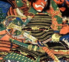 Two Samurai warriors in close combat Sticker