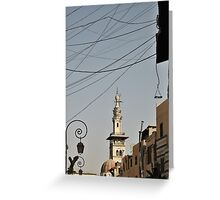 Interconnection Greeting Card