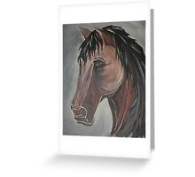 The Loan Horse Greeting Card