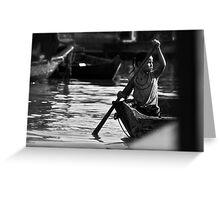 Cambodia Fishing Village - Girl on Lake Greeting Card