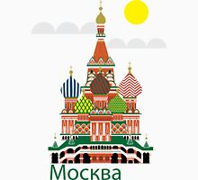 St. Basil Cathedral Unisex T-Shirt