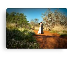 I love this one a lot! Canvas Print