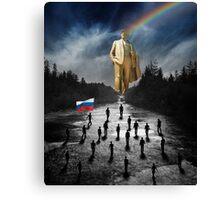 We are going to Russia! Canvas Print