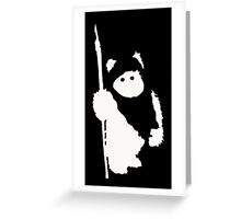 Ewok Silhouette (Black) Greeting Card