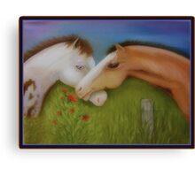 Sweet Aroma! Canvas Print