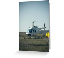 Helicopter taking off Greeting Card